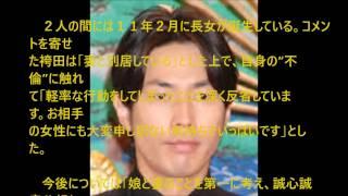 俳優・袴田吉彦(43)が11日、所属事務所を通じて報道各社にファク...