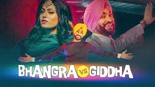 Bhangra Vs Giddha: Saini Surinder (Full Song) Dj Impact - DBI | Jassi Hardeep | Latest Punjabi Songs