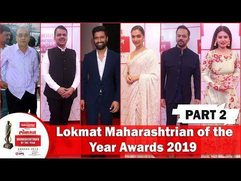 Lokmat Maharashtrian of the year Awards 2019 - Part 2 | Exclusive - Live Stream | LMOTY 2019