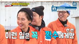 New game in Runningman called the 'Red Light, Green Light', Ep. 387 with EngSub