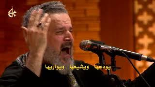 Download Video شعجب موتي | الرادود باسم الكربلائي MP3 3GP MP4