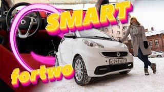 Тест-драйв автомобиля Smart Fortwo 2013 | E1.RU