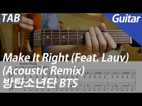 방탄소년단 - Make It Right (Feat. Lauv)  | 기타 커버 악보 코드 MR Inst 노래방