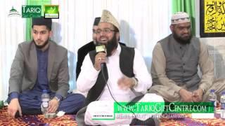 Hafiz Abdul Qadir Naushahi - Mehfil-e-Naat | Nottingham 2015