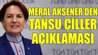Meral Akşener'den Tansu Çiller'in açıklamalarına tek cümlelik yanıt