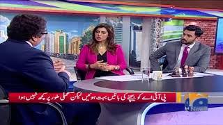CCO PIA, Bilal Munir Sheikh speaks to GEO Pakistan