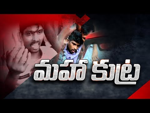 The Fourth Estate   Attack on Jagan Reddy 'conspiracy' hatched by Chandrababu - 31st October 2018