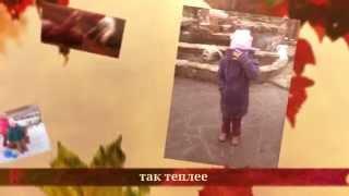 Образец Слайдшоу 18 - недорогие видеоролики Симферополь