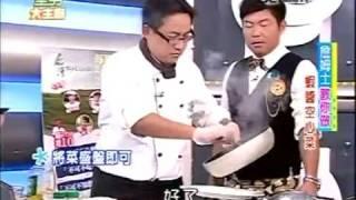 泰式 蝦醬炒空心菜 做法