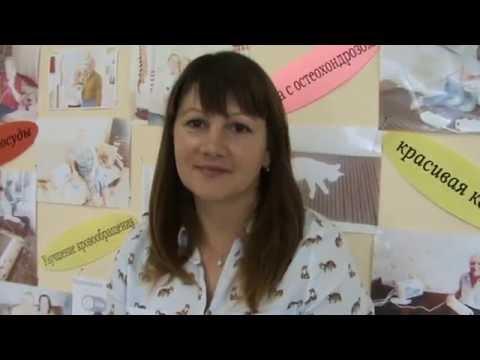 видео: G-Life Остеохондроз, ЖКТ, простуда 2 х летнего ребенка