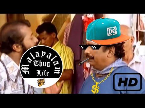 Thug Life Malayalam Compilations | Thug Life Malayalam™ | Best of Malayalam Movies Comedy | #5