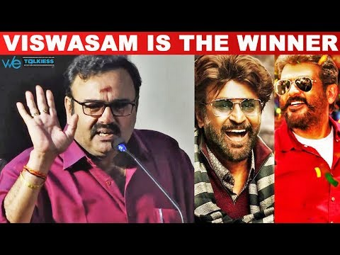 Viswasam collected 10 crores Higher than Petta  - Distributor K sridhar  Reveals | Latest speech