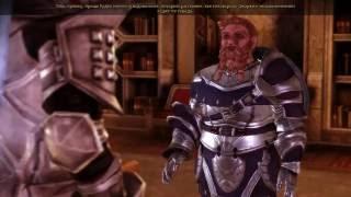 Dragon Age Origins Часть 43встреча с Принц Белен