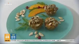 Тыквенные маффины - Простой рецепт | Кухня холостяка