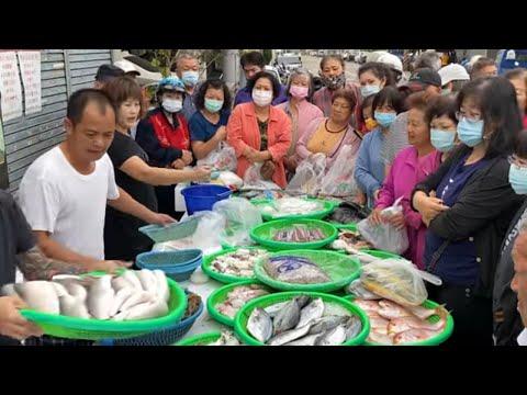 Taiwan Seafood Auction - Grandma and Grandpa Love to Buy Fish !