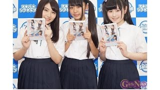 東海林藍・星野璃里・河合玲奈がキュートな制服姿で『ウォーターガール4...