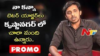 Actor Priyadarshi Pullikonda Exclusive Intervie...