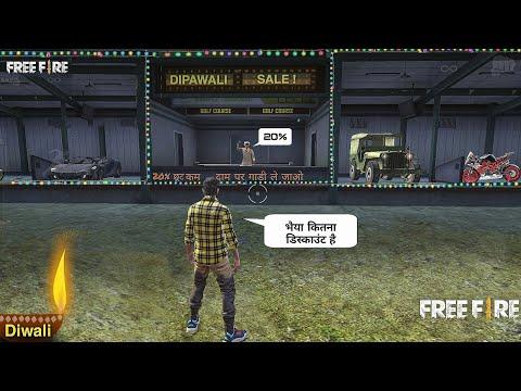 DIWALI CAR SALE | Diwali Special Video Of - Garena Free fire
