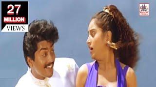 Nilave Nilave Sarigama Pathani HD Song |  Suriya  நிலவே நிலவே