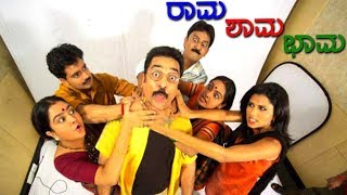 Rama Bhama Shama Full Kannada Movie HD | Ramesh Aravind, Rajendra Karanth, Yeshvanth