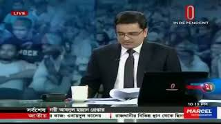 Bangla Talk Show Today Ajker Bangladesh 27 December 2017 BD Shows Online