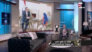 م. طارق شكري لـ كل يوم: متبرع بشراء الشقة من وزارة الإسكان مع تجهيزها لـ منى السيد