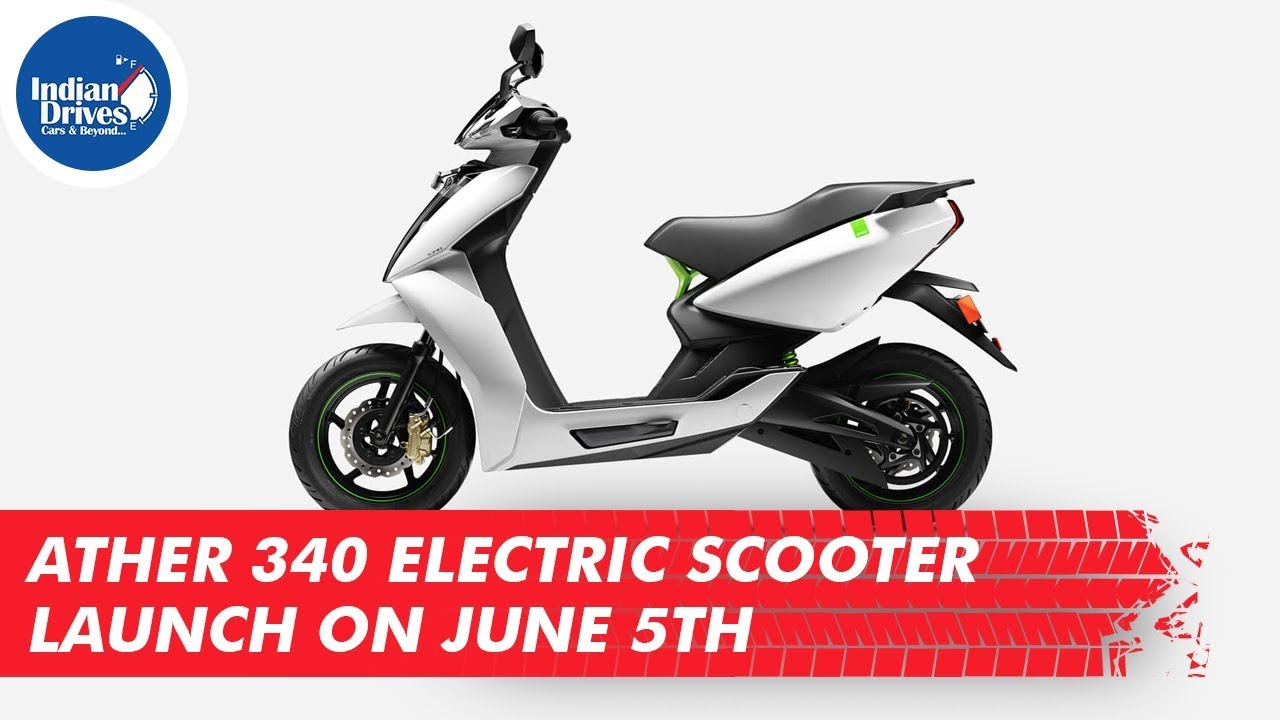 Ather Energy 340 Electric Scooter Launch On June 5th 2018
