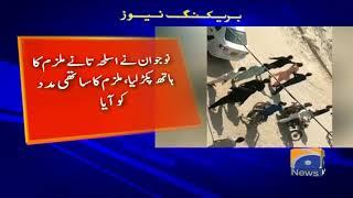 Bahadur Nojawan Ne Street Criminals Ko Pakar Liya | Buffer Zone