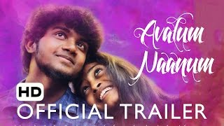 Avalum Naanum | Official Trailer (2017)
