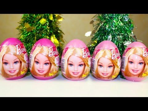 Видео для детей Киндер Сюрпризы Барби Игрушки для девочек Unboxing kinder surprise eggs Barbie