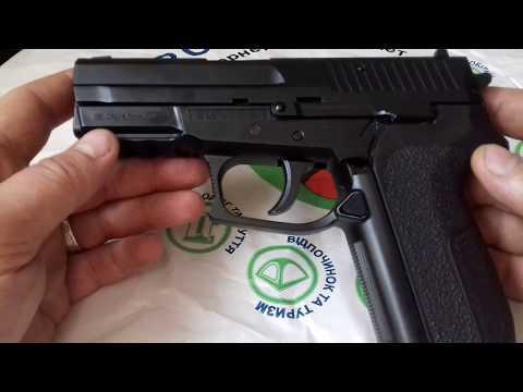 Пневматичний пістолет KWC Sig Sauer 2022 KM47DHN Зіг Зауер газобалонний CO2 120 м/с