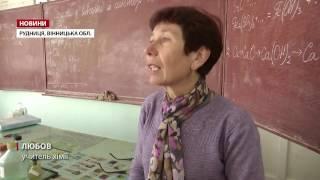 Секс-скандал у вінницькій області: директора школи звинувачують у домаганнях