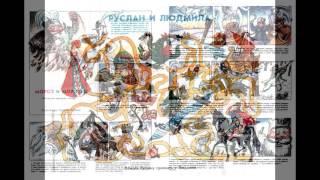 ВЕСЁЛЫЕ КАРТИНКИ 1994 № 01