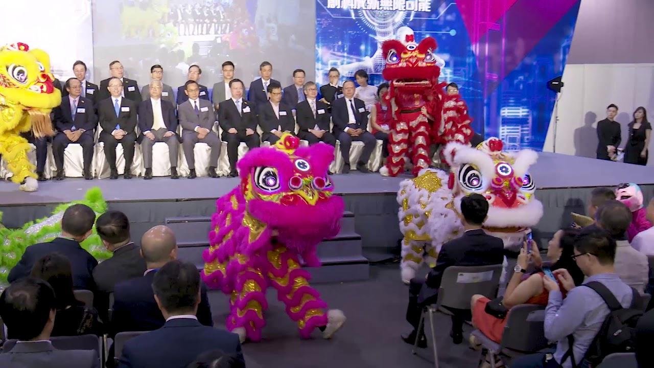 [HKCCF 2018] 香港電腦通訊節 2018 精華片段