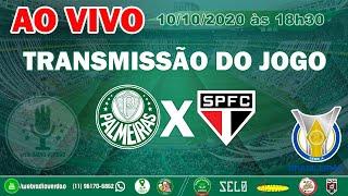 AO VIVO TRANSMISSÃO DE PALMEIRAS X SÃO PAULO - CAMPEONATO BRASILEIRO 2020 - WEB RÁDIO VERDÃO