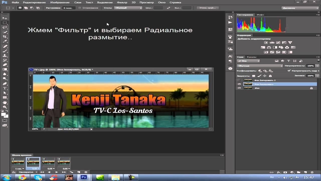 Создание шапок для форума спецбланк москва официальный сайт как сделать заказ