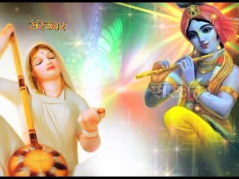 Mhare Sar Par Sawariya Ro | Meera Bhajan | Dhananjay Bhatt