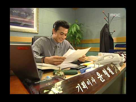 All About Eve, 7회, EP07, #05