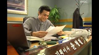 Video All About Eve, 7회, EP07, #05 download MP3, 3GP, MP4, WEBM, AVI, FLV April 2017