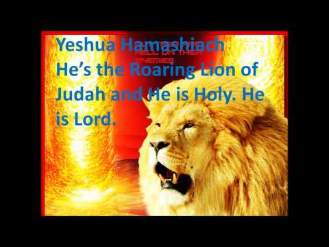 Yeshua Hamashiach - Jesus Is Lord - Majesty - Lyrics