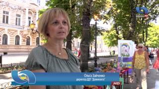"ТРК ""ЮЖНАЯ ВОЛНА-ТВ"""