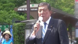 20170624 石破茂前地方創生大臣 錦糸町 面白くて分かり易い演説です
