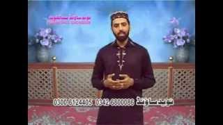 02.sohna ay manmona ay new naat 2012 shahid mahmood qadri.skt 03046856625