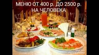 """Поминальный обед в кафе """"Невская поминальная трапеза"""" на 9 дней"""