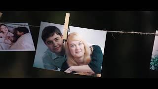 Свадьба спустя 12 лет