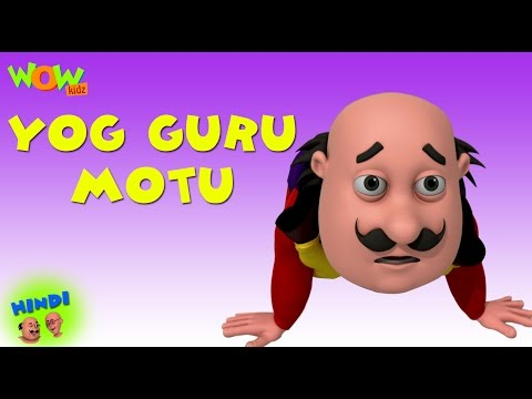 Yog Guru Motu - Motu Patlu in Hindi WITH ENGLISH, SPANISH & FRENCH SUBTITLES