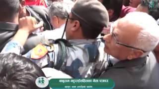 Baburam Bhattarai arrested