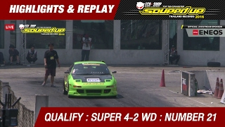 QUALIFY DAY3 | SUPER 4 - 2WD | พูนศักดิ์  R Spec 2 , Naraka King 21 (2016)