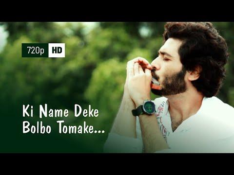 Ki Name Deke Bolbo Tomake (medley Its Hard to be Humble) - Harmonica (Cover) - Gourab Das (gourabex)
