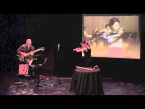 Hyelim Kim Taegum and Jazz Guitar